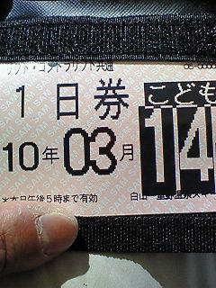 201003141121000.jpg