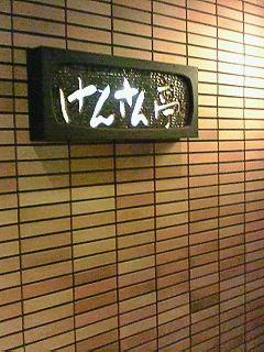 201003181836000.jpg
