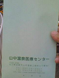 201010050903000.jpg