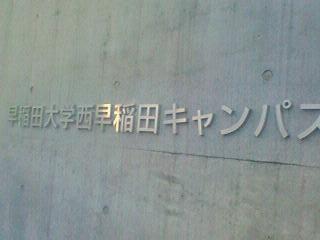 201101061644001.jpg