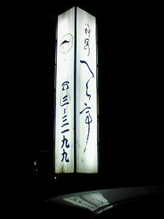 201101071859000.jpg