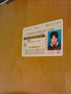 201101190705000.jpg