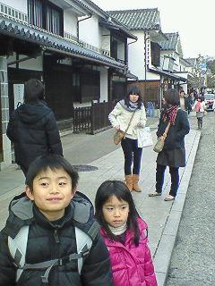 201102111537000.jpg