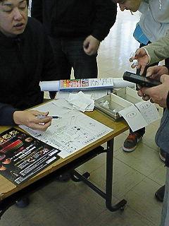 201104131358000.jpg