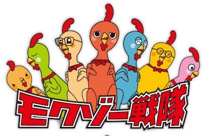 mokuzosentai_20110312210518.jpg