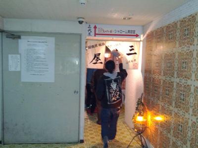 2011店長会1