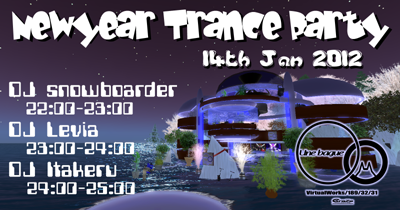 Newyear Trance Party