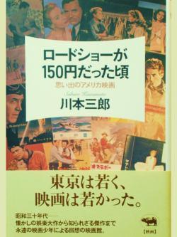 2010_0810_123430-CIMG2480_convert_20100813225601.jpg