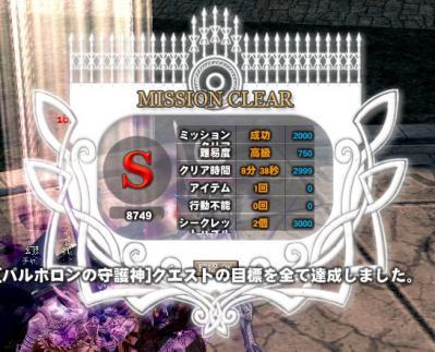 2010_07_19_06.jpg
