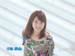 AIB-Aoyama0901.jpg