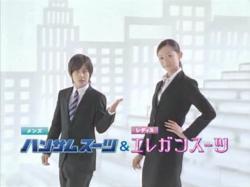 AIB-Aoyama0902.jpg