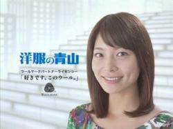 AIB-Aoyama0904.jpg