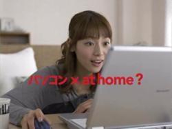 AIB-Athome1001.jpg