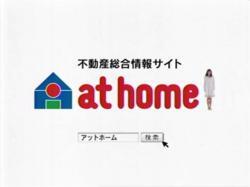 AIB-Athome1005.jpg