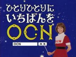 AIB-OCN0914.jpg