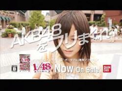 AKB-Bandai1104.jpg