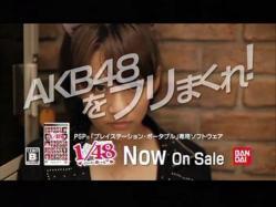 AKB-Bandai1105.jpg