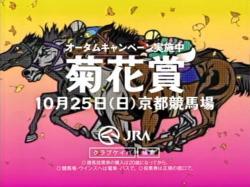 AOI-ClubKeiba0915.jpg