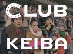 AOI-ClubKeiba1001.jpg