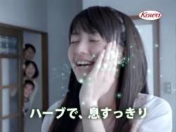 Aizawa-Cowa1005.jpg