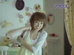 Akina-Pure1001.jpg