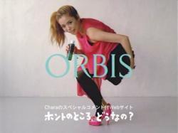 Chara-Orbis0905.jpg