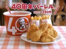 HAR-KFC1005.jpg
