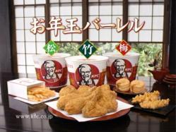 HAR-KFC1105.jpg