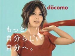 HOR-Docomo0952.jpg