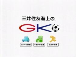 HOR-GK0905.jpg
