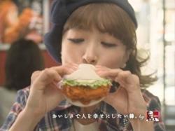 Hirako-KFC1005.jpg