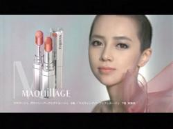 ICO-Maquiage1005.jpg