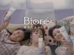 KANJ-Biore0905.jpg