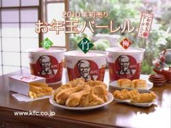 KHO-KFC1005.jpg