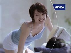 KICHI-Nivea0901.jpg