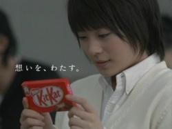 KII-KitKat1004.jpg