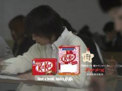 KII-KitKat1005.jpg