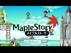 KII-Maple1105.jpg