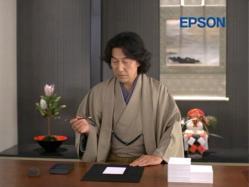 KURO-Epson1011.jpg