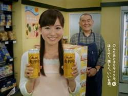 Kaito-Asahi0913.jpg