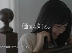 Kawaguchi-Rehouse1003.jpg