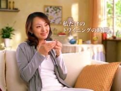 Kikuchi-Twining0904.jpg