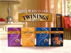 Kikuchi-Twining0905.jpg
