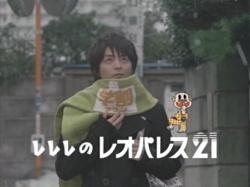 Koike-Leo1005.jpg