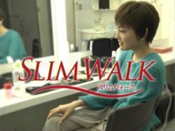 LIZA-Slimwalk1001.jpg