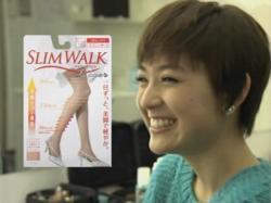 LIZA-Slimwalk1004.jpg