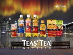 MIZ-Tea1005.jpg