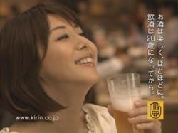 MSH-Kirin0905.jpg