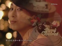 MTU-Yamazaki0904.jpg