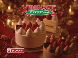 MTU-Yamazaki0905.jpg